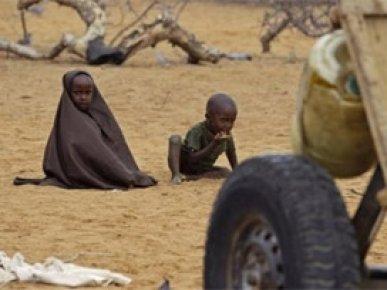 Vicdanları Sızlatan Afrika Klibi