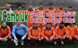Çamoluk (Belediye) Spor Oldu.