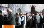 2015 Kutluca Köyü Ramazan Bayramı