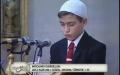 Türkiye Kur'an-ı Kerimi Okuma 2.si Mücahit DAĞDELEN'den Kur'an-ı Kerim Tilaveti