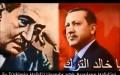 Ey Türklerin Halid'i! Uyandır Artık Arapların Halid'ini