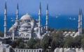 Şebinli Gazeteciden Türkçe Ezan ve Dine Müdahale'nin Öyküsü  belgeseli